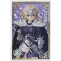 Portrait - Fate/Grand Order / Jeanne d'Arc (Fate Series)