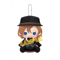 Plush Key Chain - Pita-nui - Bungou Stray Dogs / Nakahara Chuuya