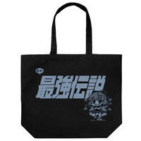 Tote Bag - Touhou Project / Cirno