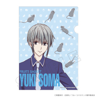 Plastic Folder - Fruits Basket / Souma Yuki