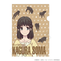 Plastic Folder - Fruits Basket / Souma Kagura