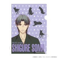 Plastic Folder - Fruits Basket / Souma Shigure