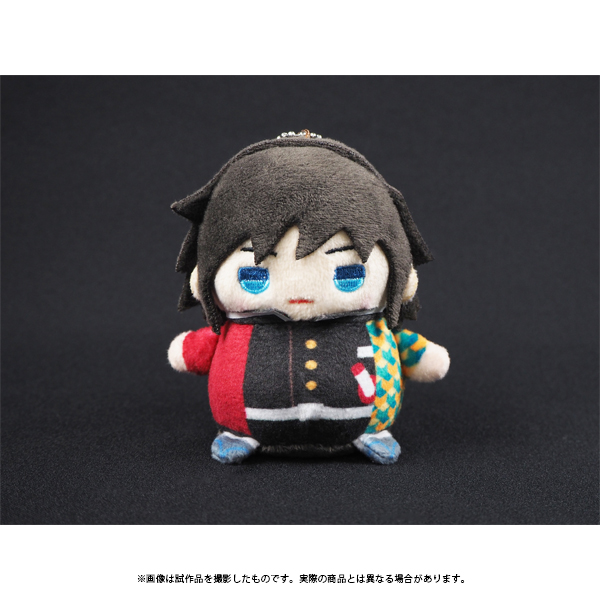Plush Key Chain - Mamemate - Demon Slayer / Tomioka Giyuu