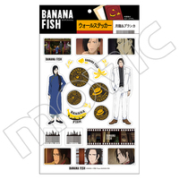 Wall Stickers - BANANA FISH / Blanca & Yut-Lung Lee