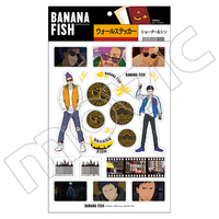 Wall Stickers - BANANA FISH / Shorter Wong