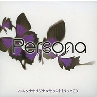 Soundtrack - Persona Series