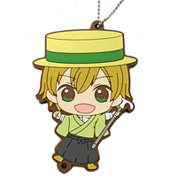 Rubber Strap - Star-Mu (High School Star Musical) / Team Otori & Hoshitani Yuta