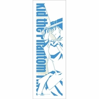 Handkerchief - Meitantei Conan / Phantom Thief Kid