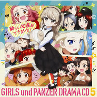 Drama CD - GIRLS-und-PANZER / Shimada Arisu