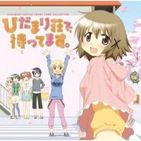 Theme song - Hidamari Sketch