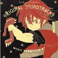 Soundtrack - The Seven Deadly Sins