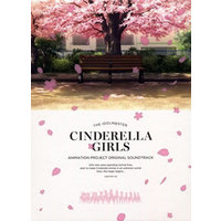 Character song - Theme song - IM@S: Cinderella Girls