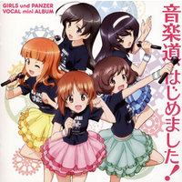 Character song - GIRLS-und-PANZER / Miho & Anglerfish Team
