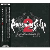 Romancing SaGa Items ( show all stock )| Buy from Goods Republic