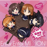 Theme song - Character song - GIRLS-und-PANZER / Anglerfish Team