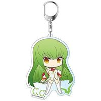 Big Key Chain - Code Geass / C.C.