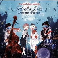 Music - Mobile Suit Gundam F91 / Emily Stewart & Kousaka China & Lum