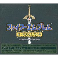 Soundtrack - Fire Emblem Series