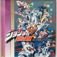 Soundtrack - Jojo no Kimyou na Bouken
