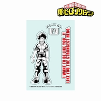 Wall Stickers - My Hero Academia / Midoriya Izuku