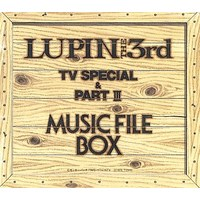 Music - Lupin III / Piccolo