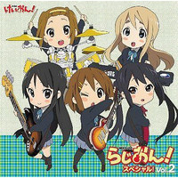 Radio CD - K-ON!