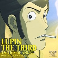 Theme song - Lupin III