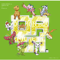 Character song - Digimon