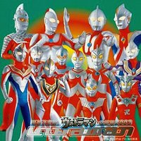 Theme song - ULTRAMAN TIGA