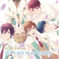 Radio CD - Star-Mu (High School Star Musical) / Kuga Shu & Tsukigami Kaito