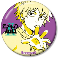 Trading Badge - Mob Psycho 100 / Hanazawa Teruki