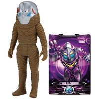 Figure - Ultraman Series