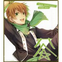 Trading Illustration Card - Star-Mu (High School Star Musical) / Hoshitani Yuta (Star-Mu)