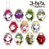 Acrylic Key Chain - Code Geass