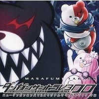 Soundtrack - Danganronpa / Monokuma