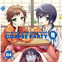 Radio CD - Corpse Party