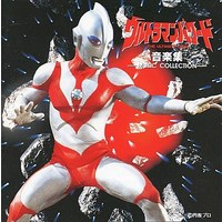 Theme song - Ultraman Series / Warriors of Light