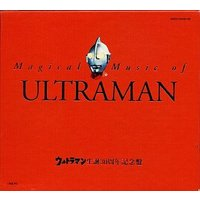 Soundtrack - Ultra Q