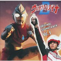Soundtrack - Ultraman Series