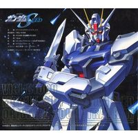 Soundtrack - Mobile Suit Gundam SEED / Lacus Clyne