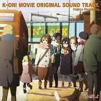 Soundtrack - K-ON!