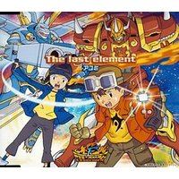 Theme song - Digimon Frontier