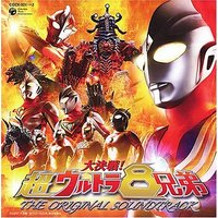 Soundtrack - ULTRAMAN TIGA