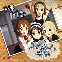 Theme song - K-ON!