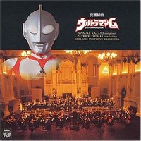 Music - Ultraman Series