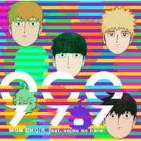Theme song - Mob Psycho 100