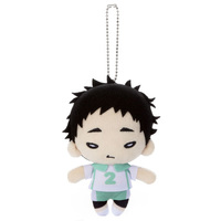 Plush Key Chain - Haikyuu!! / Matsukawa Issei