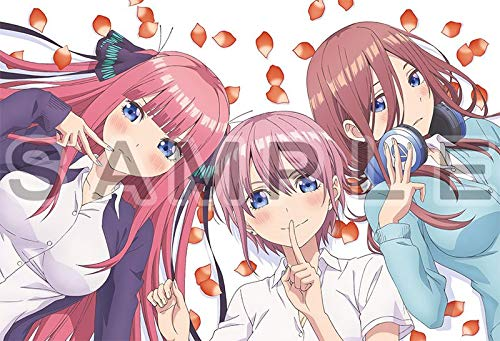 Pillow Case - The Quintessential Quintuplets