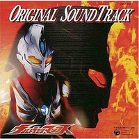 Theme song - Ultraman Series