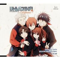 Theme song - Little Busters! / Natsume Rin